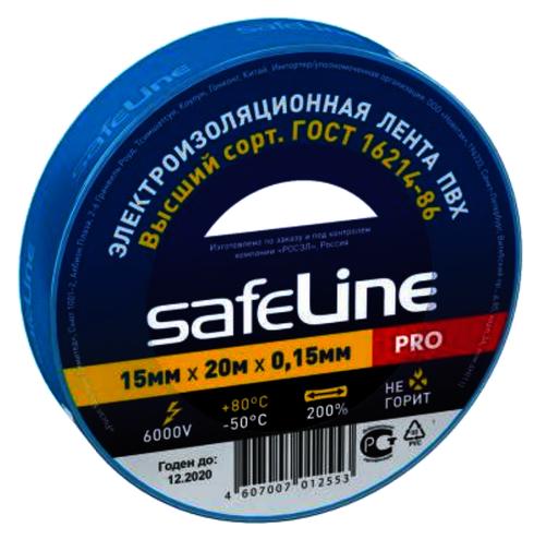 Изолента SafeLine